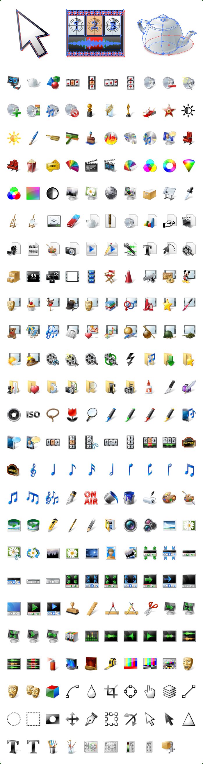 Vector Multimedia Icons